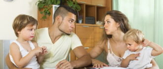 Как развестись с мужем, если есть несовершеннолетний ребенок?