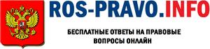ros-pravo.info