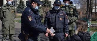 Отмена штрафов за просроченные документы