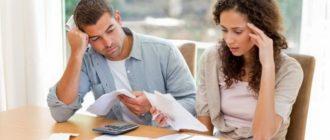 Соглашение о разделе долговых обязательств
