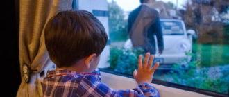 Как отменить алименты на ребенка