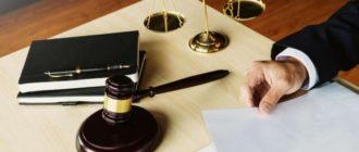 Мировое соглашение об уплате алиментов-форма, образец соглашения