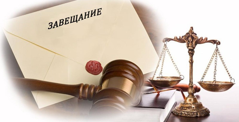 Иск о признании права собственности в порядке наследства