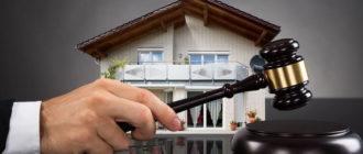 Иск о разделе жилого дома в натуре между собственниками