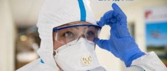 Доплаты студентам-медикам, работающим с коронавирусом