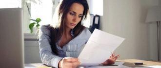 Какие документы необходимы для подачи на алименты