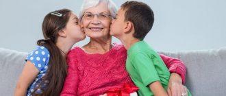 Можно ли и как оформить дарственную на несовершеннолетнего ребенка
