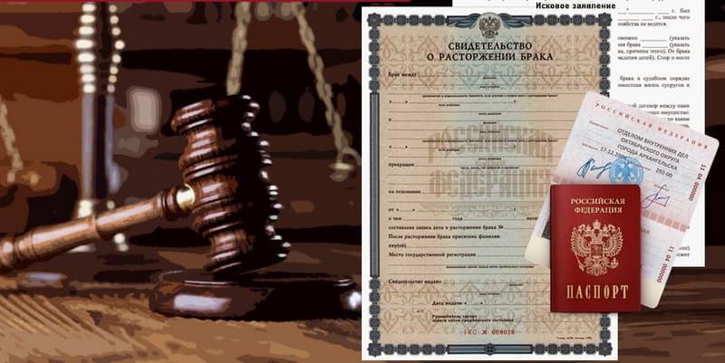 Какие нужны документы на раздел имущества в суде