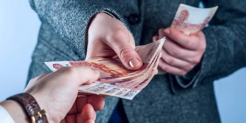 Взыскание денежной компенсации при разделе имущества
