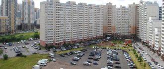 Покупка квартиры на вторичном рынке: пошаговая инструкция