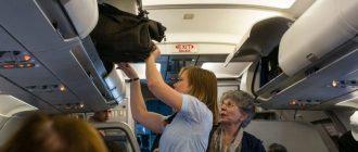 Что можно пронести в ручной клади на борт самолета