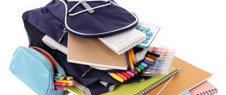 Как получить пособие на детей к школе