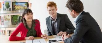 Как безопасно купить квартиру: проверка юридической чистоты