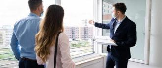 Мошеннические схемы при покупке квартиры: 10 распространенных схем