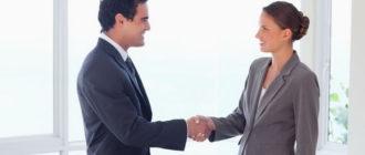 Как уволиться с работы по соглашению сторон