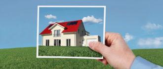 Порядок заключения договора купли продажи земельного участка